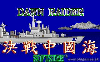 Dawn Raider for PC DOS