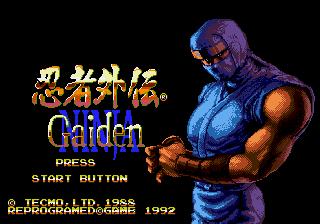 Ninja Gaiden - beta