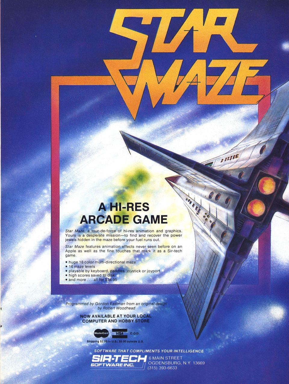 Advertisement: Star Maze
