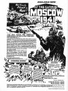Ads: SGP - At the Gates of Moscow 1941