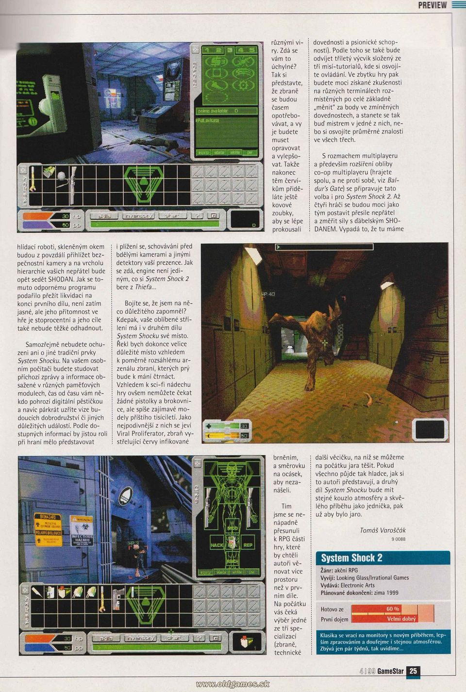 Preview: System Shock 2