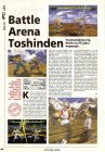 Battle Arena: Toshinden