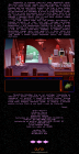 Space Quest 6 (2/2)