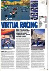 Virtua Racing (Sega)