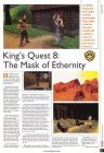 Preview: King's Quest 8: The Mask of Eternity