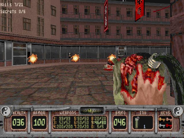 PC DOS, Guardian Head!