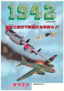 Flyer JP