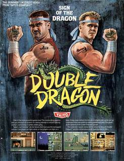 Double Dragon Box - Front