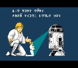 NES, Intro R2-D2