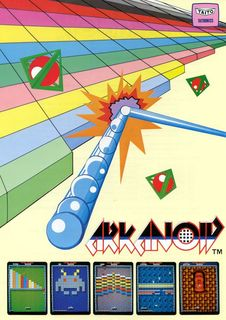 Arkanoid - Box scan (Arcade)