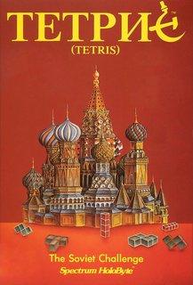 Cover Art - Tetris (1987), Spectrum Holobyte