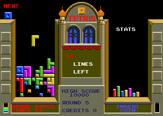 Atari, Gameplay