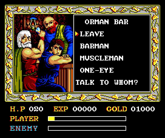 MSX, Gameplay