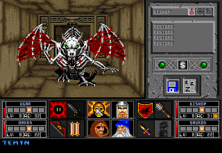 Black Crypt - Amiga, Skeleton Dragon