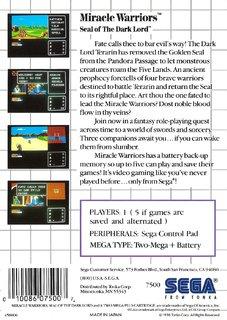 Master System, cover Back