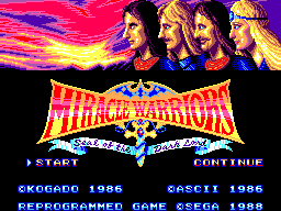 Miracle Warriors: Seal of the Dark Lord - Master System, Title