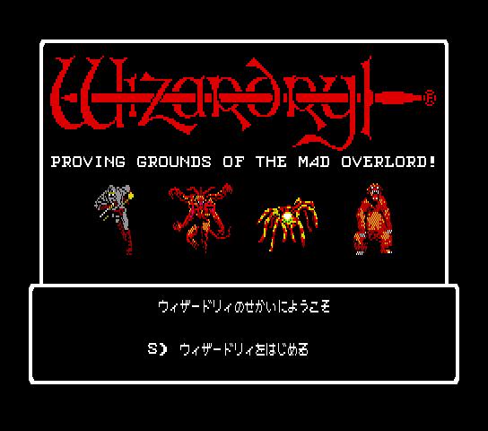 MSX 2, Title