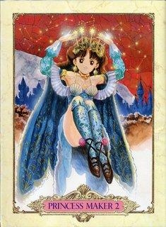 Princess Maker 2 - Box scan - Front [jp]