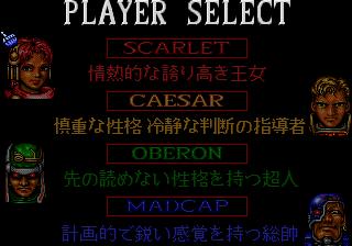 Mega Drive (Japan)