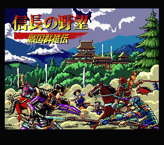 MSX 2 (Japan)