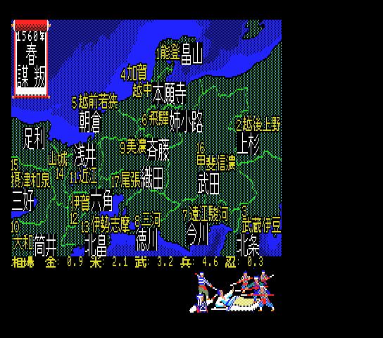 MSX 2 (J)